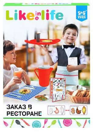 S+S TOYS Игровой набор Продукты. Заказ в ресторане 200152852