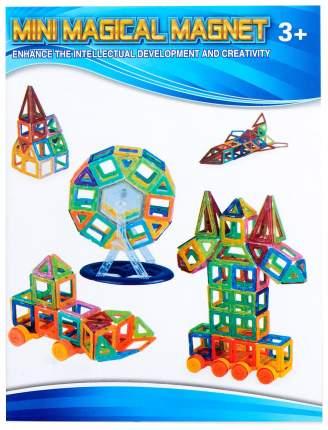 """Магнитный конструктор """"Мини-магический магнит"""", 32 детали Xinbida"""