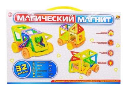 Конструктор ABtoys Магический магнит 32 детали