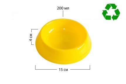 Миска для животных Киспис, антибактериальный экопластик, желтая, 200 мл
