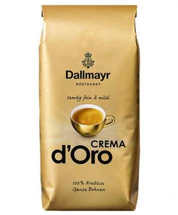 Кофе Dallmayr Крема Д`Оро в зернах 1000 г