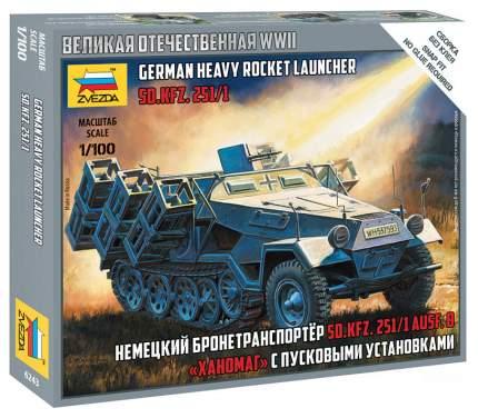 Модель сборная ZVEZDA Немецкий бронетранспортер Ханомаг с пусковыми установками