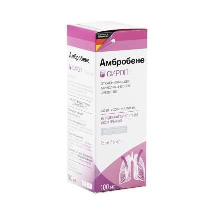 Амбробене сироп 15 мг/5 мл 100 мл
