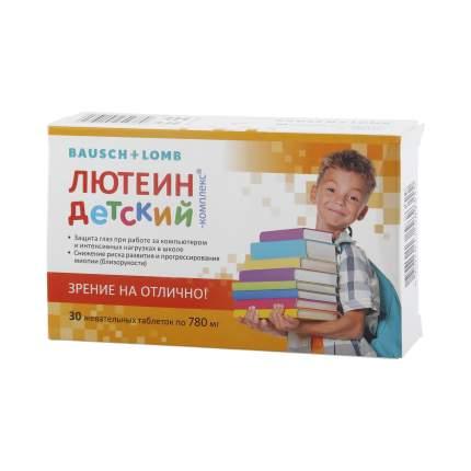 Лютеин комплекс Bausch + Lomb для детей таблетки 30 шт.