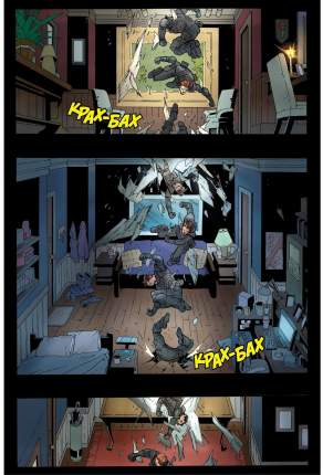 Комикс Питер Паркер: Поразительный Человек-Паук. Том 2, Особо опасен