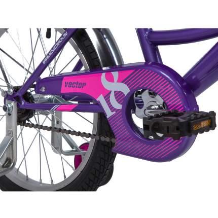 Велосипед Novatrack Vector лиловый 18 183VECTOR.LC9