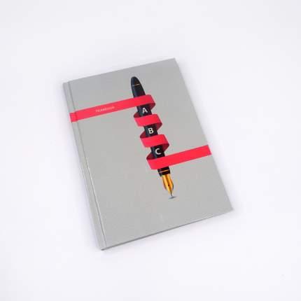 """Книга для записей """"Идеи и планы"""" А5, 80л"""