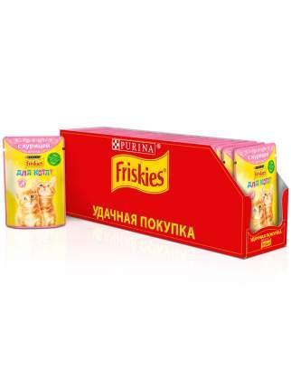 Влажный корм для котят Friskies, курица, 24шт, 85г