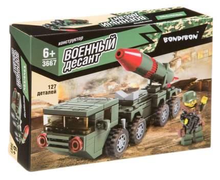 Конструктор Bondibon, Военный Десант, Ракетница, 127 дет., BOX