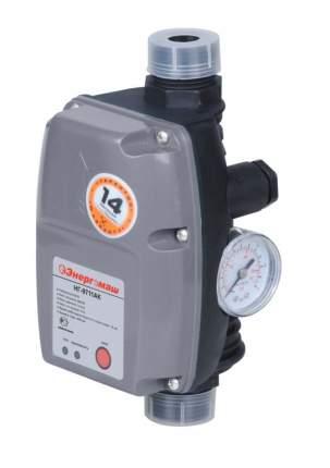Реле давления для водного насоса Энергомаш НГ-9711АК