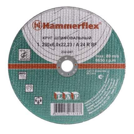 Шлифовальный диск по металлу для угловых шлифмашин Hammer Flex 232-007 (77943)