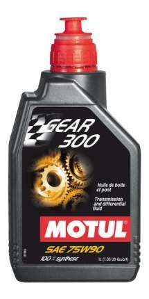 Трансмиссионное масло MOTUL Gear 300 75w90 1л 105777