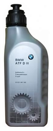 Жидкость гидравлическая BMW 1л 83229407858