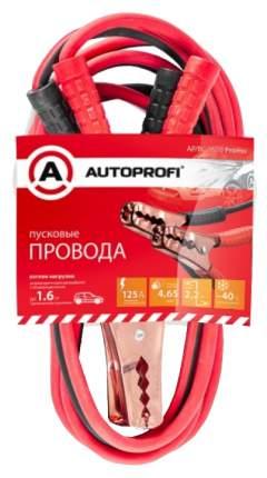 Провода пусковые Autoprofi 2.2м 125А AP/BC - 1600 Promo