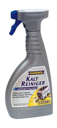 Средство для мойки с щелочью RAVENOL Kaltreiniger loesemittelfrei ( 0,5л)