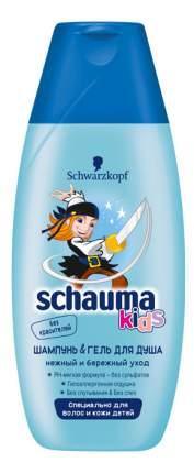 Шампунь и гель для душа Schauma для мальчиков 225 мл