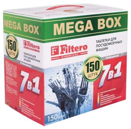 Таблетки для посудомоечной машины Filtero 7в1 150 штук