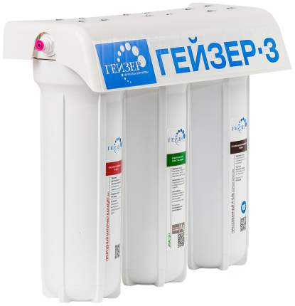 Трехступенчатый фильтр Гейзер 3К люкс для очистки железистой воды