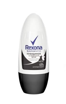 Антиперспирант Rexona Невидимая на черном и белом 50 мл