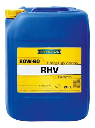 Моторное масло Ravenol RHV Racing High Viscosity SAE 20W-60 20л