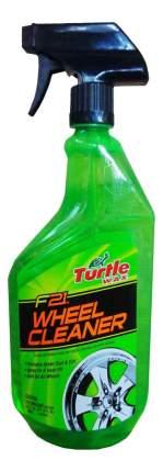 Средство для очистки автомобильных дисков TURTLE WAX F21 Whell Cleaner (0,769л)
