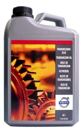 Трансмиссионное масло Volvo 4л 1161640