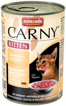 Консервы для котят Animonda Carny Kitten, говядина, курица, домашняя птица, 400г