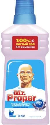 Универсальное чистящее средство для мытья полов Mr. Proper лавандовое спокойствие 500 мл