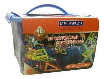 Конструктор магнитный Магникон Звездолет