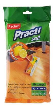 Салфетка для уборки Paclan Practi Soft для пола 50x36 см 10 шт