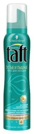 Средство для укладки TAFT Пена Густые и Пышные 150 мл