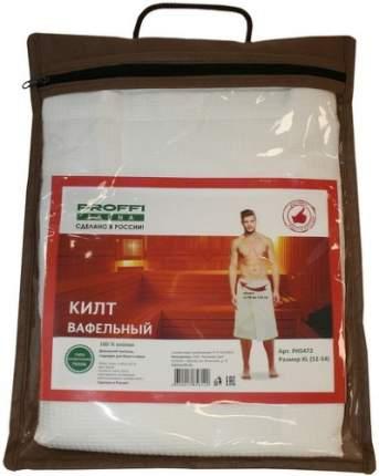 Килт для сауны Proffi PH5472 Размер XL белый