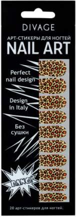 Наклейки для ногтей DIVAGE Nail Art №24