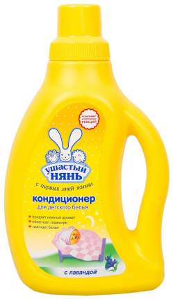 Ополаскиватель для белья Ушастый нянь сладкий сон с экстрактом лаванды 750 мл
