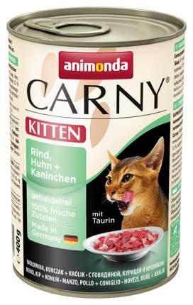 Консервы для котят Animonda Carny Kitten, говядина, курица и кролик, 400г