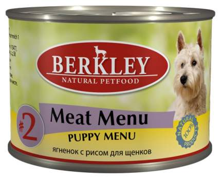 Консервы для щенков Berkley Puppy Menu, ягненок, рис, оливковое масло, 200г