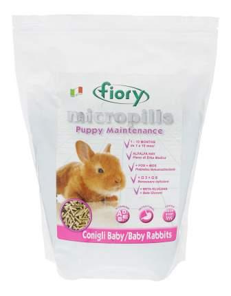 Корм для кроликов FIORY Micropills Baby Rabbits 0.85 кг 1 шт