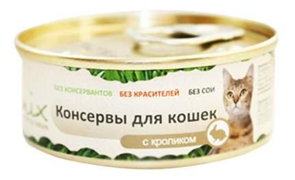 Консервы для кошек Organix, кролик, 100г