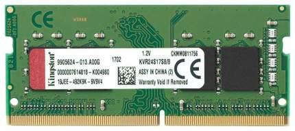 Оперативная память Kingston KVR24S17S8/8