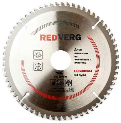 Диск пильный RedVerg 6621264 800601