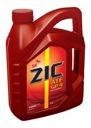 Трансмиссионное масло ZIC 4л 162646