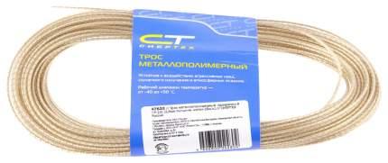 Трос стальной СИБРТЕХ 47625