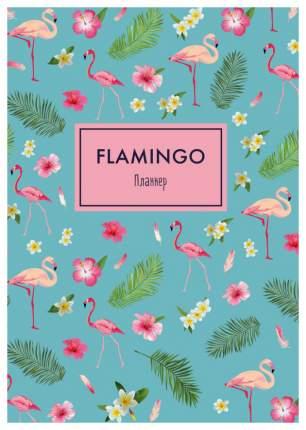 Блокнот-планнер, Mindfulness, Фламинго (формат А4, на скобе, голубая обложка) (Арте)