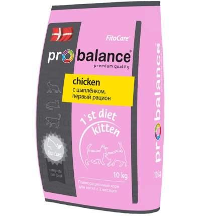 Сухой корм для котят Probalance 1'st Diet Kitten, 10 кг