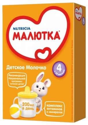 Молочная смесь 4 ( c 18 мес. ) Малютка 4 с 18 мес 300 г