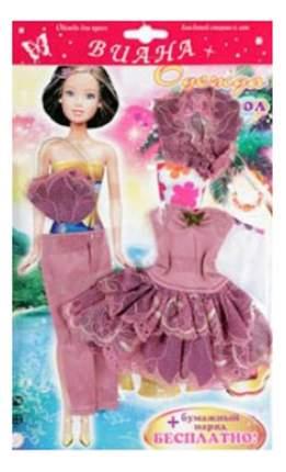 Одежда для кукол Виана 11,124