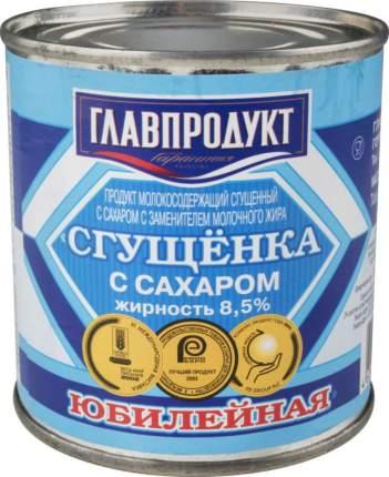 Сгущенка с сахаром Главпродукт 8.5% юбилейная 380 г