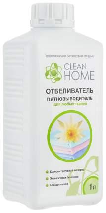 Отбеливатель-пятновыводитель Clean Home для любых тканей 1 л