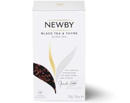 Чай черный Newby black tea&thyme 25 пакетиков