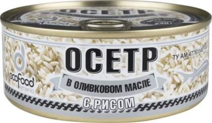 Осетр с рисом Ecofood Armenia в оливковом масле 240 г